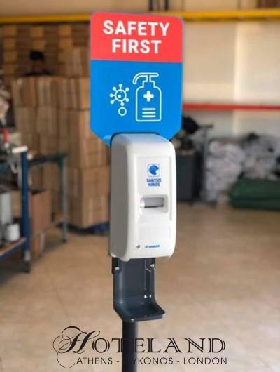 Stand Αντισηπτικών Dispenser